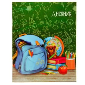 Дневник универсальный 1-11 класс 'Портфель', мягкая обложка Ош