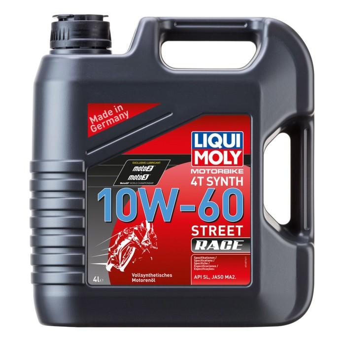 Масло моторное LiquiMoly 4Т 10W-60 Racing Synth SLW-МА-2, 4 л