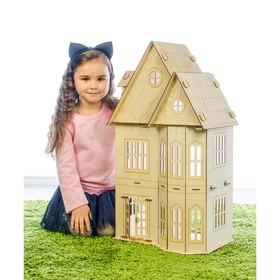 Кукольный домик «Лайт» фанера: 3 мм
