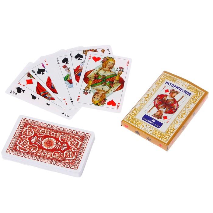 Карты игральные Исторические, 36 карт