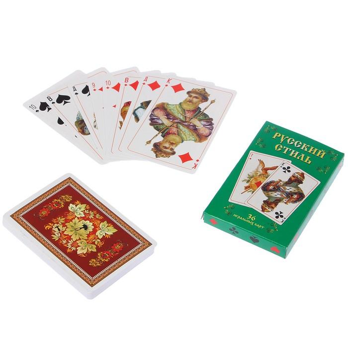Карты игральные Русский стиль, 36 карт