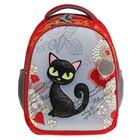 Рюкзак каркасный, Luris «Джерри 4», 38 х 28 х 18 см, 3D-рисунок, «Кошка»
