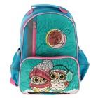 Рюкзак школьный Luris «Степашка», 37 x 26 x 13 см, эргономичная спинка,, «Совы»