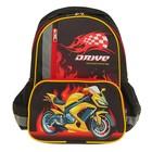 Рюкзак школьный Luris «Степашка», 37 x 26 x 13 см, эргономичная спинка, «Мото»