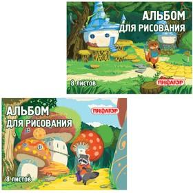 Альбом для рисования A4, 8 листов на скрепке ПИФАГОР «В лесу» Ош