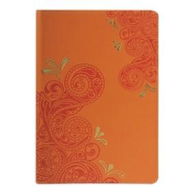 Бизнес-блокнот А5, 128 листов, BRAUBERG Orient, искусственная кожа с тиснением, оранжевый