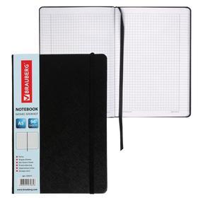 Бизнес-блокнот А5, 96 листов, BRAUBERG Select, кожзам зернистый, на резинке, чёрный