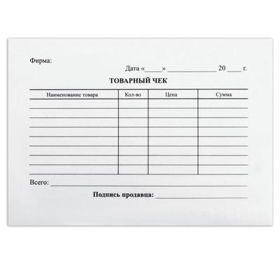 Бланк «Товарный чек», формат А6, 100 штук в наборе, BRAUBERG