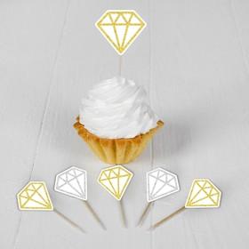 Набор для украшения праздника «Алмазы», наклейки, 12 шпажек Ош