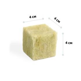 Субстрат минераловатный в кубике, 4 × 4 × 4 см, «Эковер»