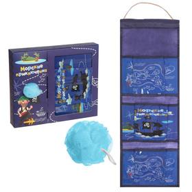 Подарочный набор 'Морские приключения': кармашек подвесной пластиковый на 3 отделения и мочалка Ош