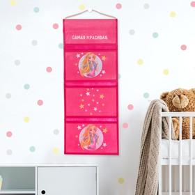 Кармашки подвесные в подарочной упаковке 'Самая красивая', 3 отделения Ош