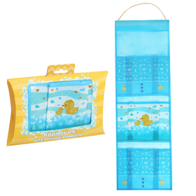Кармашки подвесные пластиковые в подарочной упаковке 'Уточка', 3 отделения Ош