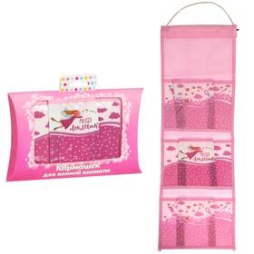 Кармашки подвесные пластиковые в подарочной упаковке 'Милая малышка', 3 отделения Ош