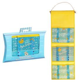 Кармашки подвесные пластиковые в подарочной упаковке 'Наш малыш', 3 отделения Ош