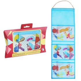 Кармашки подвесные пластиковые в подарочной упаковке