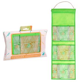 Кармашки подвесные пластиковые в подарочной упаковке 'Узоры', 3 отделения Ош