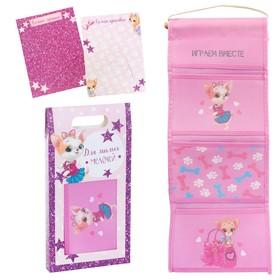 Подарочный набор 'Для милых мелочей': кармашек подвесной на 3 отделения и две фоторамки Ош