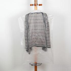 Набор чехлов для одежды 95×60 см, 2 шт, полиэтилен, прозрачный Ош