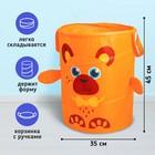 Корзина для игрушек «Медвежонок», с ручками, 45 х 35 х 35 см