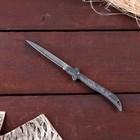 Нож складной тонкий, рукоять - дракон