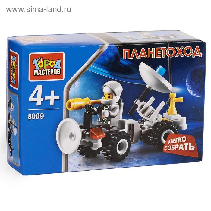 Конструктор «Космос» планетоход с фигуркой, 48 деталей