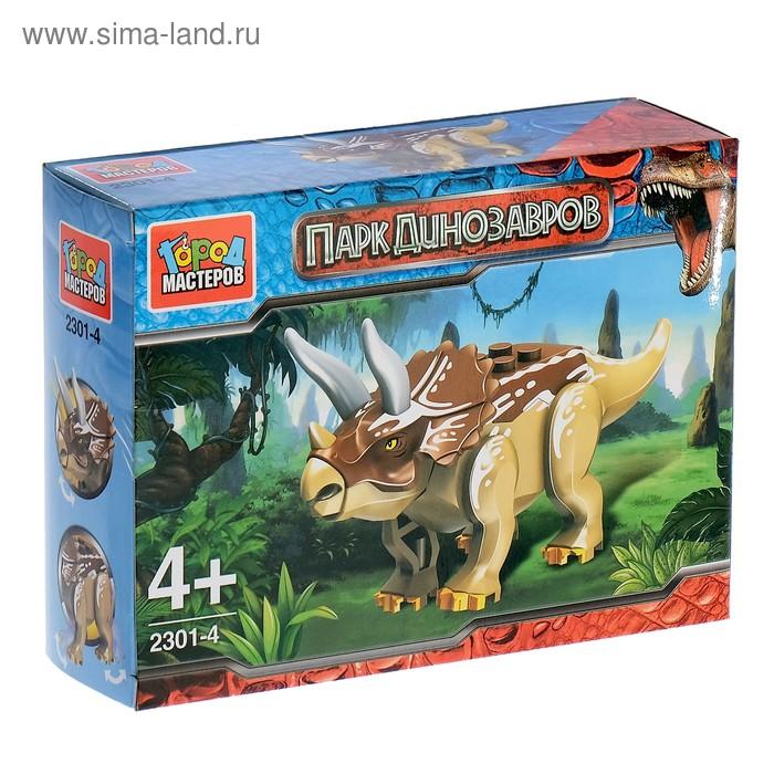 Конструктор «Динозавры» с фигурками, МИКС