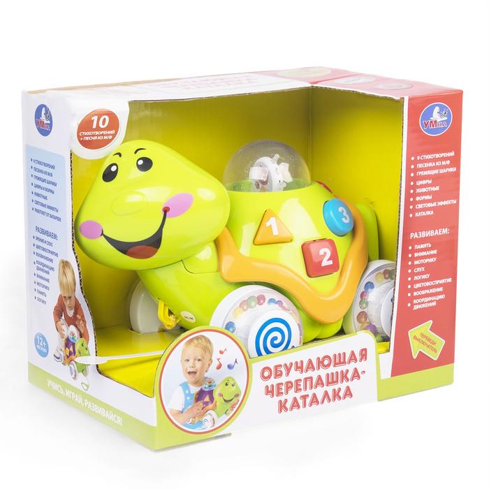 Обучающая игрушка «Львёнок и Черепаха», световые и звуковые эффекты