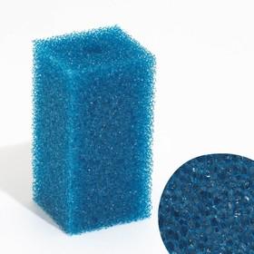 Губка прямоугольная для фильтра №3, 6х6х12 см Ош