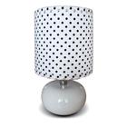 """Настольная лампа """"Келли"""" 1x40W E14 белый 16x16x25см"""