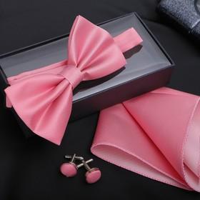 Набор джентльмена 'Запонки/платок/галстук-бабочка', цвет розовый Ош