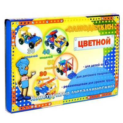 Конструктор «Самоделкин 30», 184 детали, 30 моделей, цветной