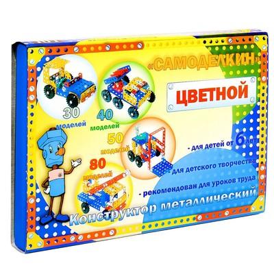 Конструктор «Самоделкин 50», 277 деталей, 50 моделей, цветной - Фото 1