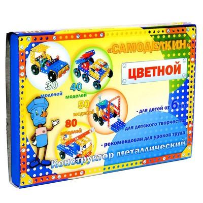 Конструктор «Самоделкин 80», 307 деталей, 80 моделей, цветной