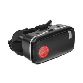 3D очки Smarterra VR2 Mark 2, черные Ош