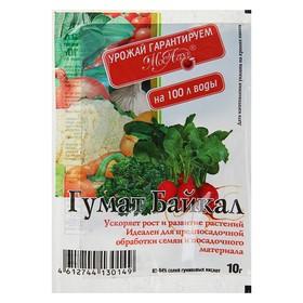 Средство для ускорения роста и развития растений Гумат Байкал, порошок, 10 г Ош