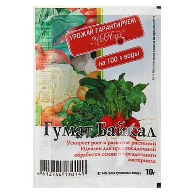 Средство для ускорения роста и развития растений Гумат Байкал, порошок, 10 г - Фото 1