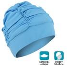 Шапочка для плавания объемная с подкладом, лайкра, цвет голубой