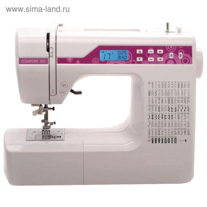 УЦЕНКА Швейная машина Comfort 80, 100 операций, обметочная, потайная, эластичная строчка