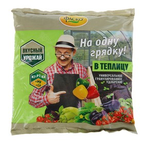 """Удобрение минеральное гранулированное Фаско В теплицу """"На Одну Грядку"""", 0,5 кг"""