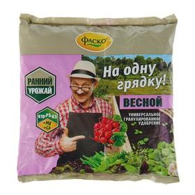 """Удобрение минеральное гранулированное Фаско """"На Одну Грядку"""" Весной, 0,5 кг"""