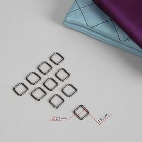 Рамки для сумок, 15 мм, толщина - 2,2 мм, 10 шт, цвет чёрный