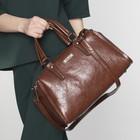 Рамки для сумок, 15 мм, толщина - 2,2 мм, 10 шт, цвет чёрный - Фото 2