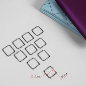 Рамки для сумок, 25 мм, толщина - 2,2 мм, 10 шт, цвет чёрный Ош