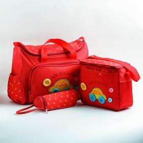 Набор сумок для вещей малыша, 2 шт., с ковриком для пеленания и термосумкой для бутылочки, цвет красный Ош