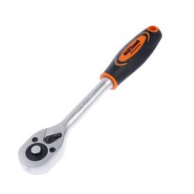 Ключ трещотка AV Steel , с резиновой рукояткой, 1/2,45 зубьев, 255 мм