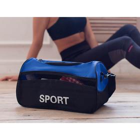 Сумка спортивная, отдел на молнии, наружный карман, с ручкой, длинный ремень, цвет синий/чёрный