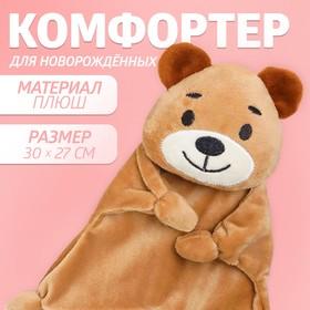 Игрушка для новорождённых «Мишутка» Ош