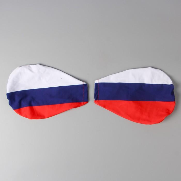 Чехлы на автомобильные зеркала Россия, набор из 2 шт., полиэстер, 22х12 см
