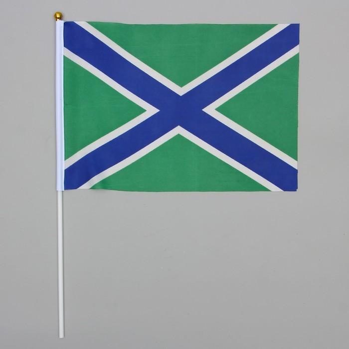 Флаг Морские пограничные войска 30х20 см, набор 12 шт, шток 40 см, полиэстер